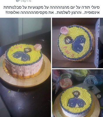 Screenshot_2015-12-30-17-00-53-1-1