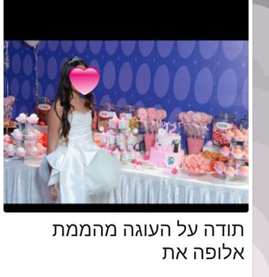 Screenshot_2016-01-23-16-02-17-1