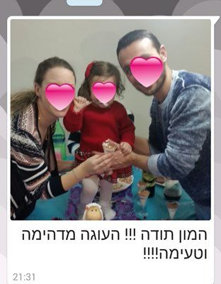Screenshot_2016-02-15-21-32-16-1