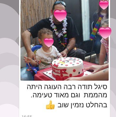 Screenshot_2016-02-28-16-59-21-1