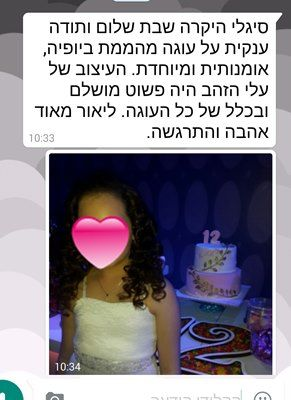 Screenshot_2016-03-12-10-43-49-1