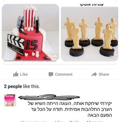 Screenshot_2016-03-16-19-49-19-1