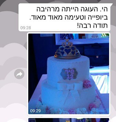 Screenshot_2017-01-15-09-32-57-1