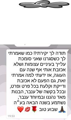 Screenshot_20170506-203013