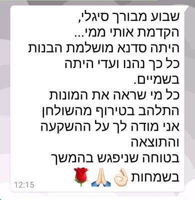 Screenshot_20170514-121948