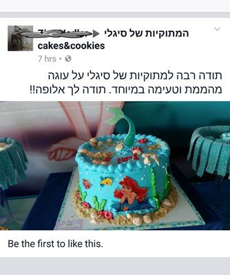 Screenshot_20170607-075505