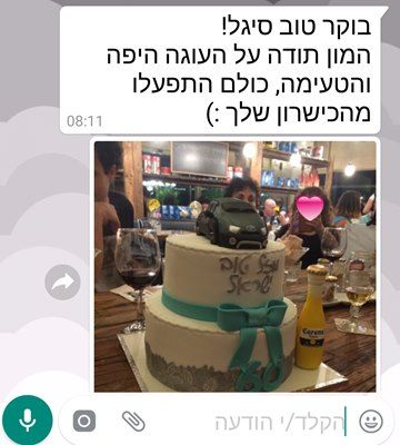 Screenshot_20170611-081212