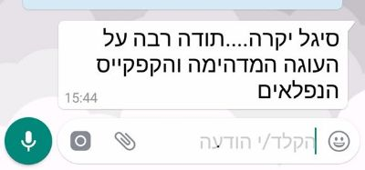Screenshot_20170620-154804
