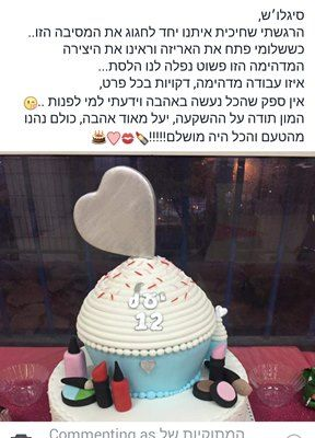 Screenshot_2016-12-23-22-26-10-1