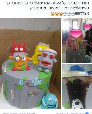 Screenshot_2016-12-18-23-01-28-1