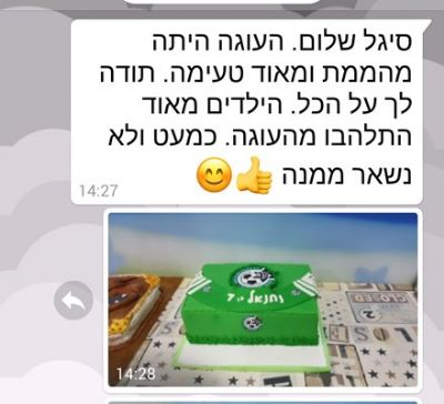 Screenshot_2016-11-19-14-28-53-1