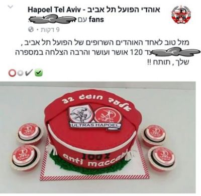 Screenshot_2016-09-02-07-46-48-1