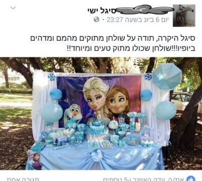 Screenshot_2016-06-07-07-27-00-1