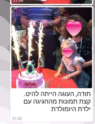 Screenshot_2016-07-23-21-38-44-1