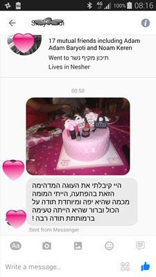 Screenshot_2016-07-28-08-16-19