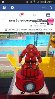 Screenshot_2016-05-27-21-51-53