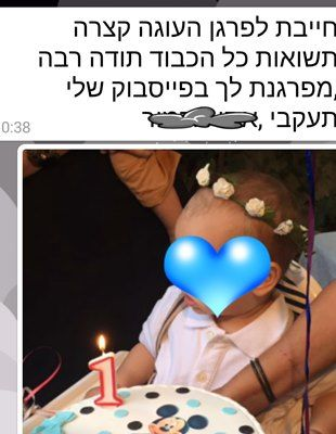 Screenshot_2016-06-04-10-39-01-1-1