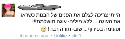 Screenshot_2015-02-19-20-47-28