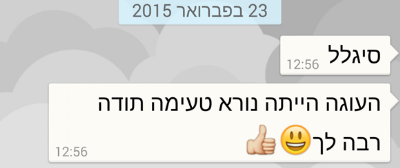 Screenshot_2015-02-23-13-29-15-1