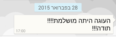 Screenshot_2015-02-28-17-03-32-1