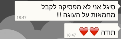Screenshot_2015-04-14-18-48-24-1