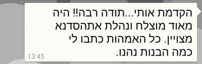 Screenshot_2015-04-16-13-45-46-1