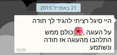 Screenshot_2015-04-22-07-37-42-1