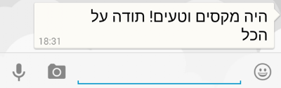 Screenshot_2015-05-02-18-32-08-1