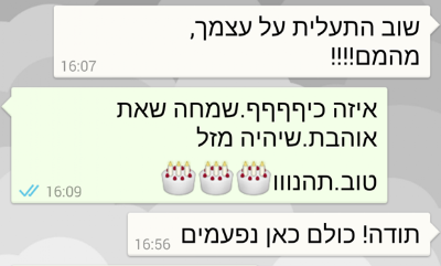 Screenshot_2015-05-02-18-32-40-1