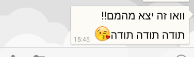 Screenshot_2015-05-13-15-45-54-1