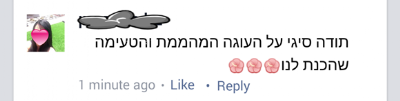 Screenshot_2015-05-27-11-08-19-1