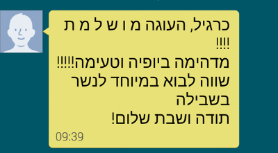 Screenshot_2015-05-29-09-40-26-2