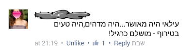 Screenshot_2015-05-31-22-39-18-1