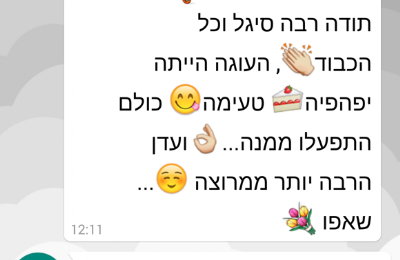 Screenshot_2015-06-22-12-12-03-1