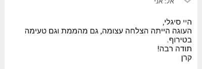Screenshot_2015-07-19-10-22-53-1