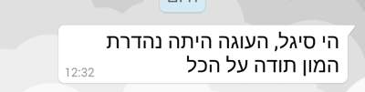 Screenshot_2015-07-24-13-03-16-1