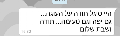 Screenshot_2015-08-14-16-36-13-1