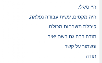 Screenshot_2015-08-25-09-39-10-1