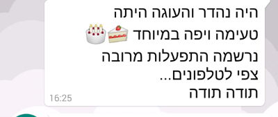 Screenshot_2015-11-07-16-32-16-2