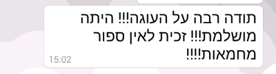 Screenshot_2015-11-21-16-23-04-1