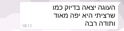 Screenshot_2015-11-21-18-30-30-1
