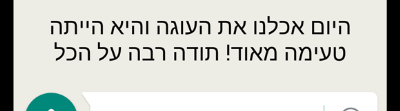 Screenshot_2015-11-22-15-54-29-1
