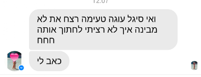 Screenshot_2015-11-27-12-07-43-1