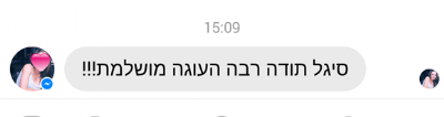 Screenshot_2015-11-27-15-10-20-1