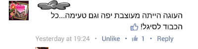 Screenshot_2015-11-28-17-34-41-1