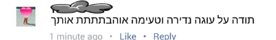 Screenshot_2015-11-30-22-31-54-1