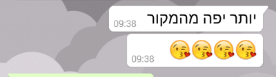 Screenshot_2015-12-02-11-05-49-1