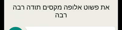 Screenshot_2015-12-08-10-48-57-1