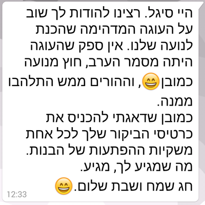 Screenshot_2015-12-12-12-38-42-1-1
