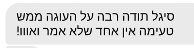 Screenshot_2015-12-26-14-43-45-1